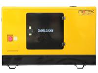 GD4WSS-3-012kW-Y480G-YHG12 Ansicht hinten